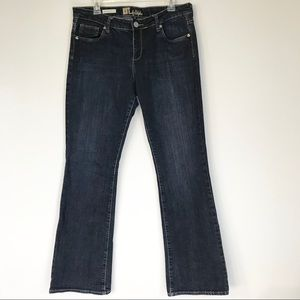 KUT from the Kloth Farrah Baby Boot cut Size 10